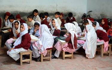 Pakistan school