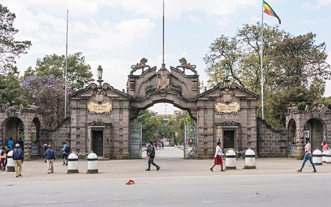 Front gate of Addis Ababa University